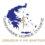 Επιστολή Π.Ι.Σ. προς Υφυπουργό Υγείας σχετικά με την έλλειψη μέσω ατομικής προστασίας έναντι του κορωνοϊού